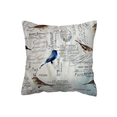 כרית ציפורים וכתוביות
